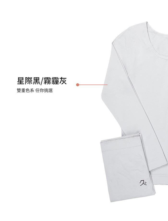 YPL|R92 恆溫保暖衣褲組+ R92天鵝絨塑腿褲襪 (黑色)