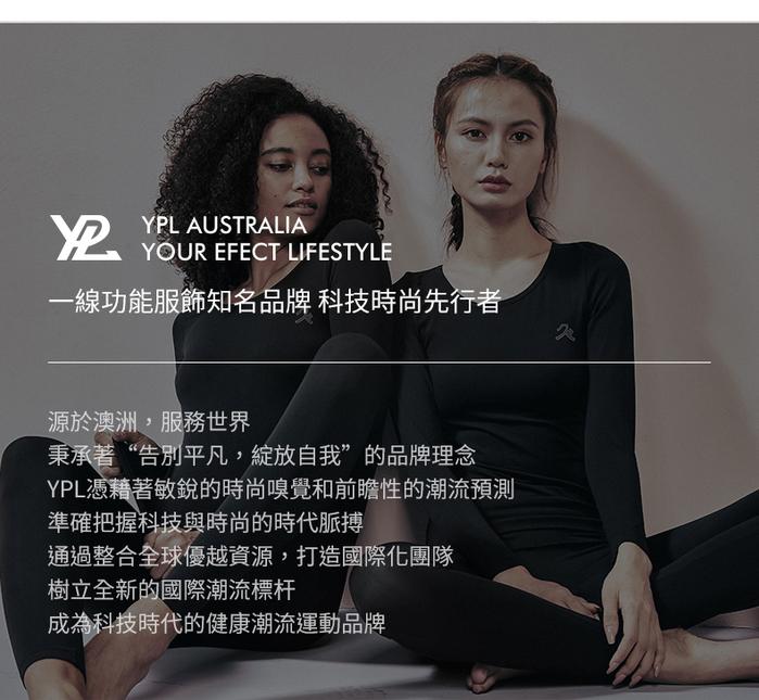 YPL|R92 恆溫保暖衣褲組 - 黑色