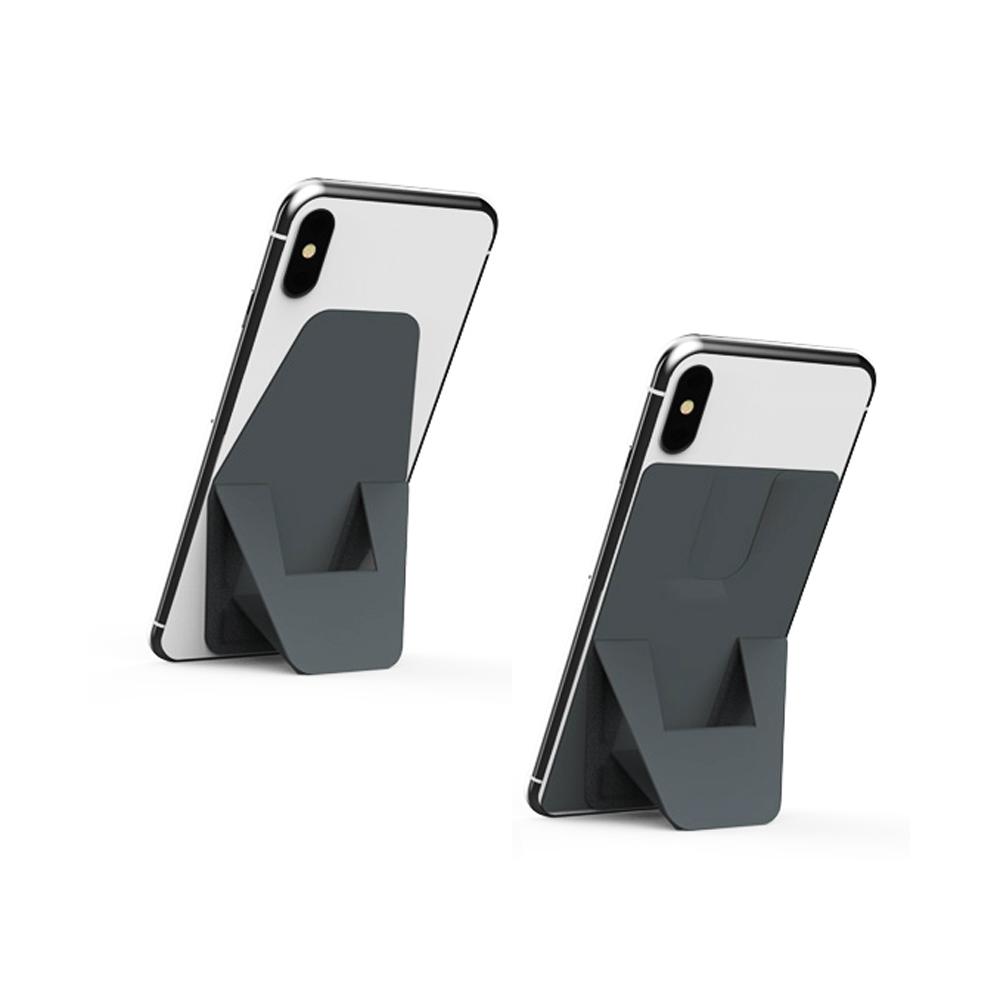 DesignNest |  FoldStand  隱形手機支架(贈附磁吸貼片) 二入組