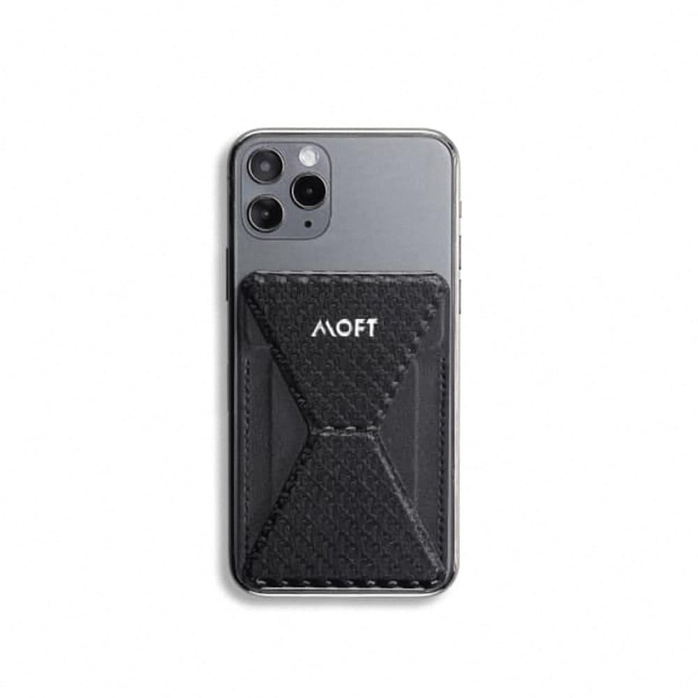 【獨家首賣】MOFT X|世界首款超薄手機隱形支架 (可支援無線充電版本)