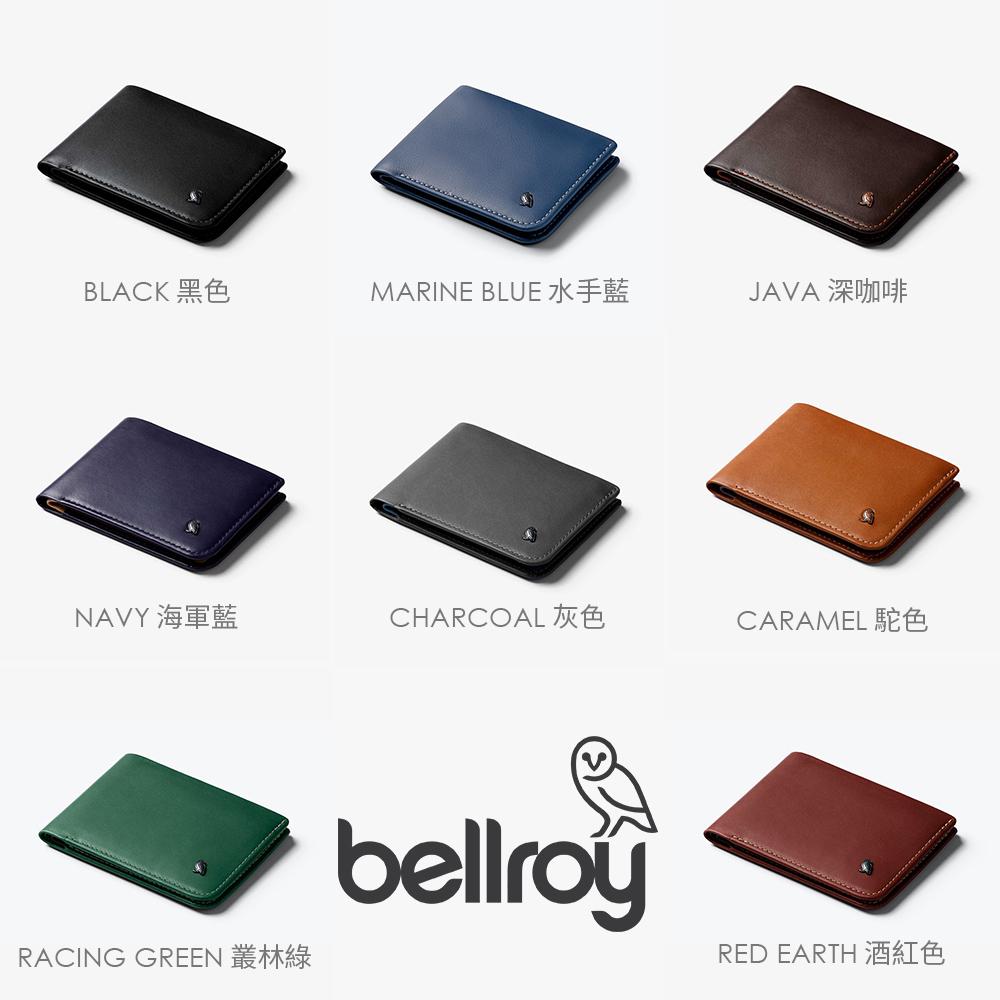 澳洲 Bellroy|Hide & Seek LO RFID防盜多功能植鞣皮短夾/皮夾(八色任選)