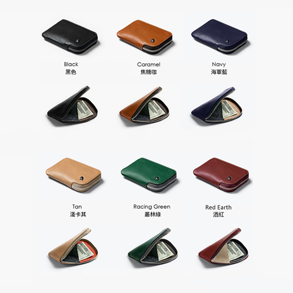 澳洲 Bellroy|Card Pocket 植鞣皮拉鍊卡包(六色任選)