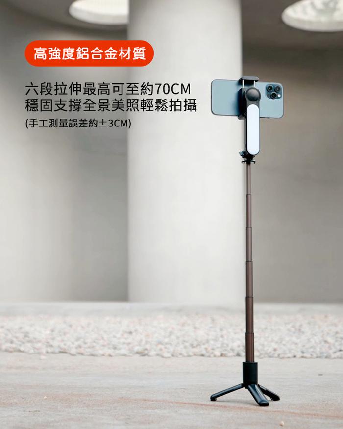 【集購】OMIA|迷你自拍單軸穩定器三腳架(黑色)