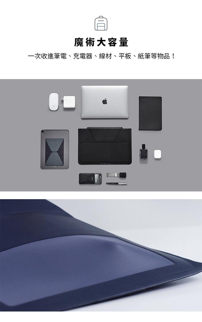 美國MOFT|隱形立架筆電包