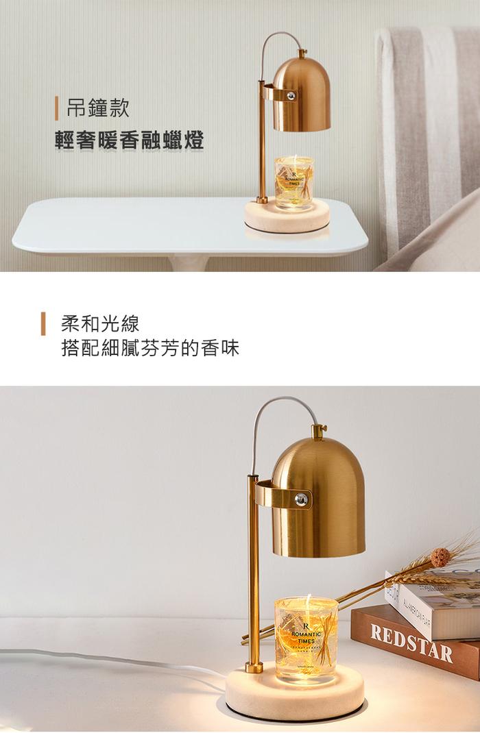 OMIA|輕奢大理石暖香融蠟燈-吊鐘款