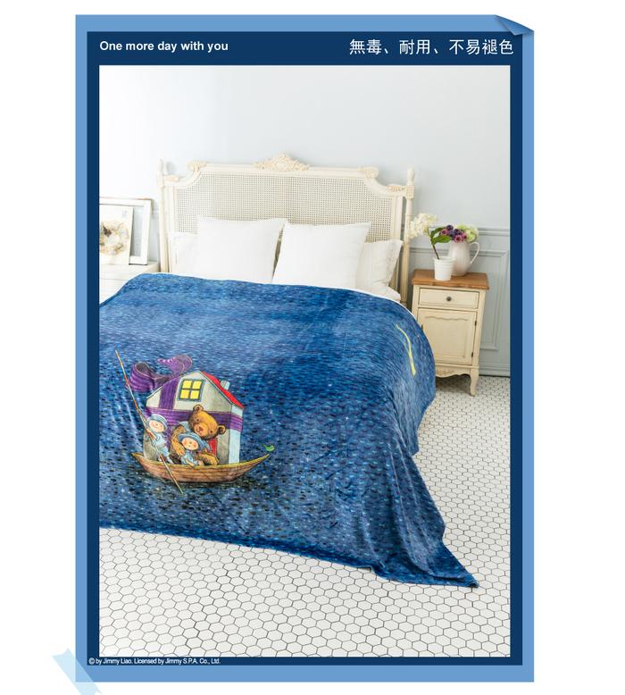 (複製)Kidult|我的錯都是大人的錯  數位印染  法蘭絨 四季毯