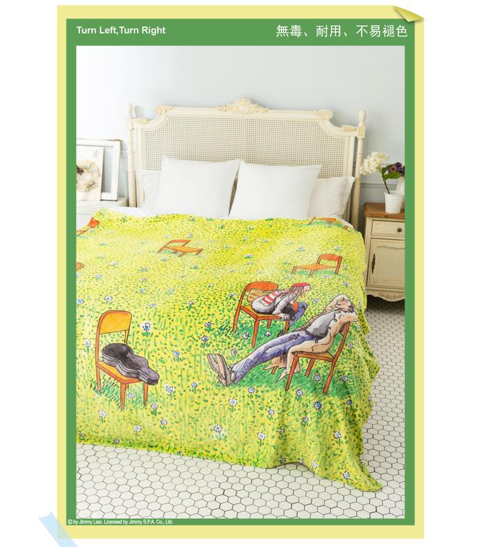 (複製)Kidult|小熊與船  數位印染  法蘭絨 四季毯