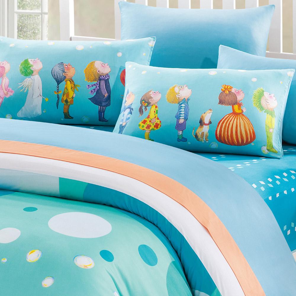 Kidult|真的假的 泡泡球 兩用被床包組 - 雙人加大