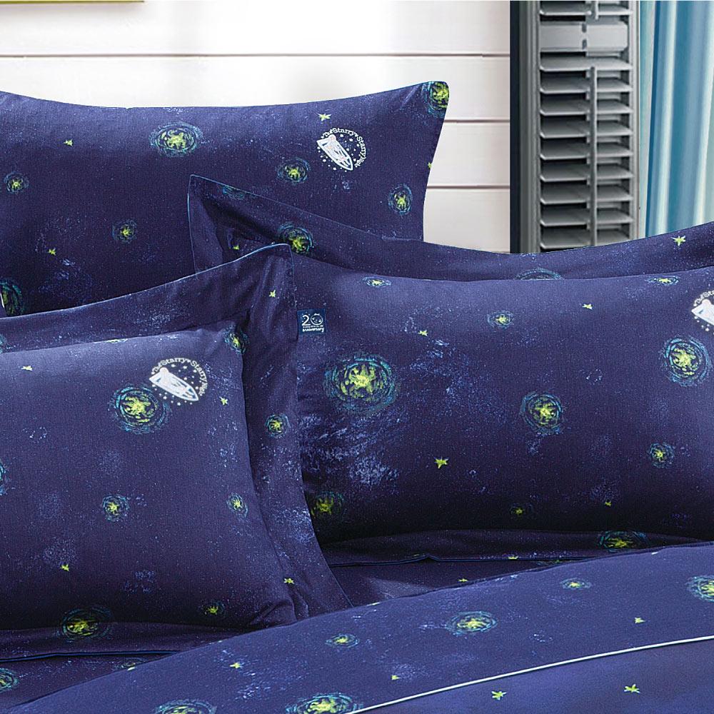 Kidult|星空 滿天星 20週年 兩用被床包組 - 雙人加大