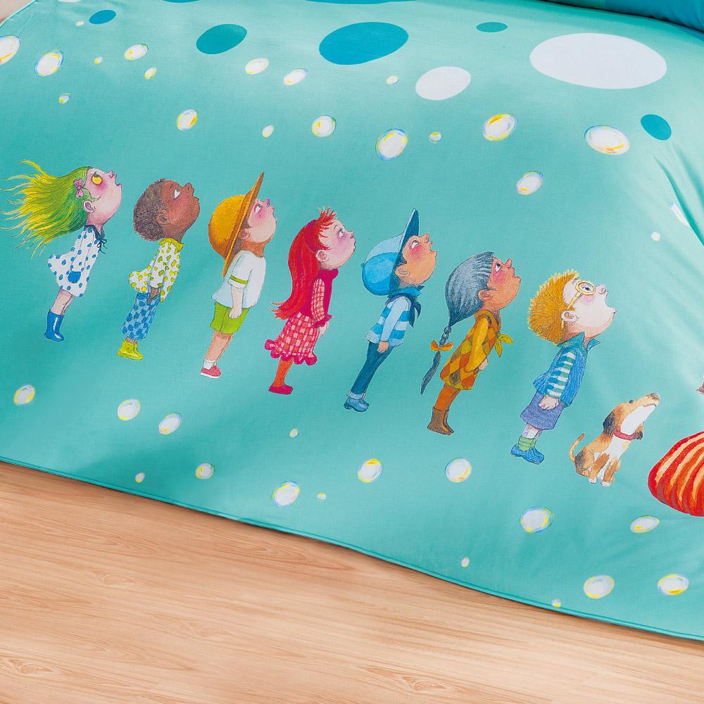Kidult|真的假的 泡泡球 兩用被床包組 - 雙人