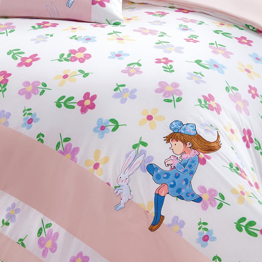 Kidult|我的錯都是大人的錯 夢遊仙境 兩用被床包組 - 單人
