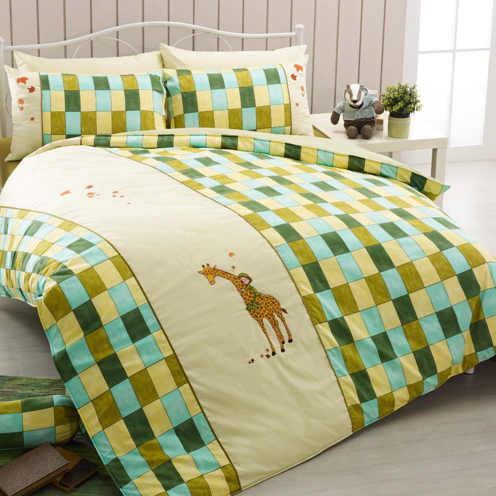 Kidult|擁抱 擁抱長頸鹿 被單床包組 - 雙人