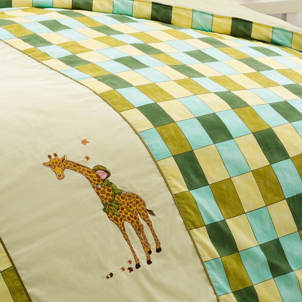 Kidult|擁抱 擁抱長頸鹿 兩用被床包組 - 單人