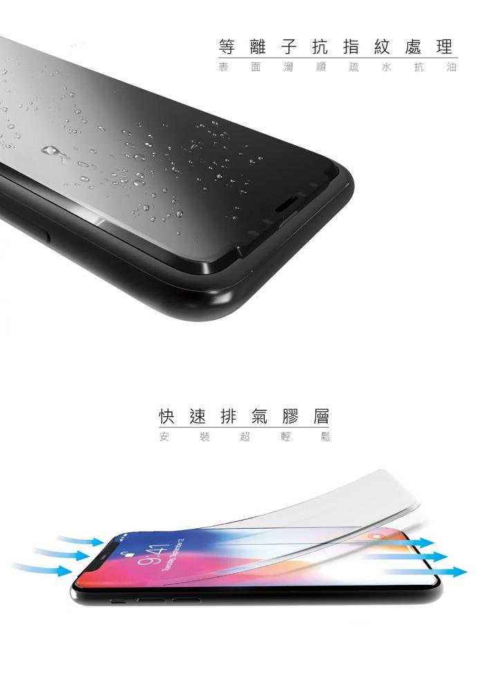 ABSOLUTE|SUPER ARC 日本旭哨子大導角強化玻璃高硬度螢幕保護膜 iPhone 專用 -2.5D非滿版