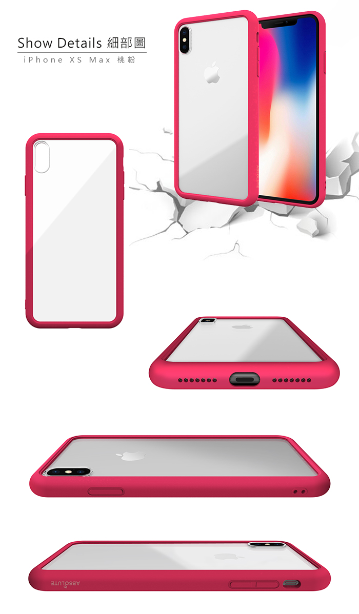 ABSOLUTE|LINKASE AIR iPhone XS Max(6.5吋)專用 美軍規防摔認證9H大猩猩康寧玻璃保護殼 桃紅邊框