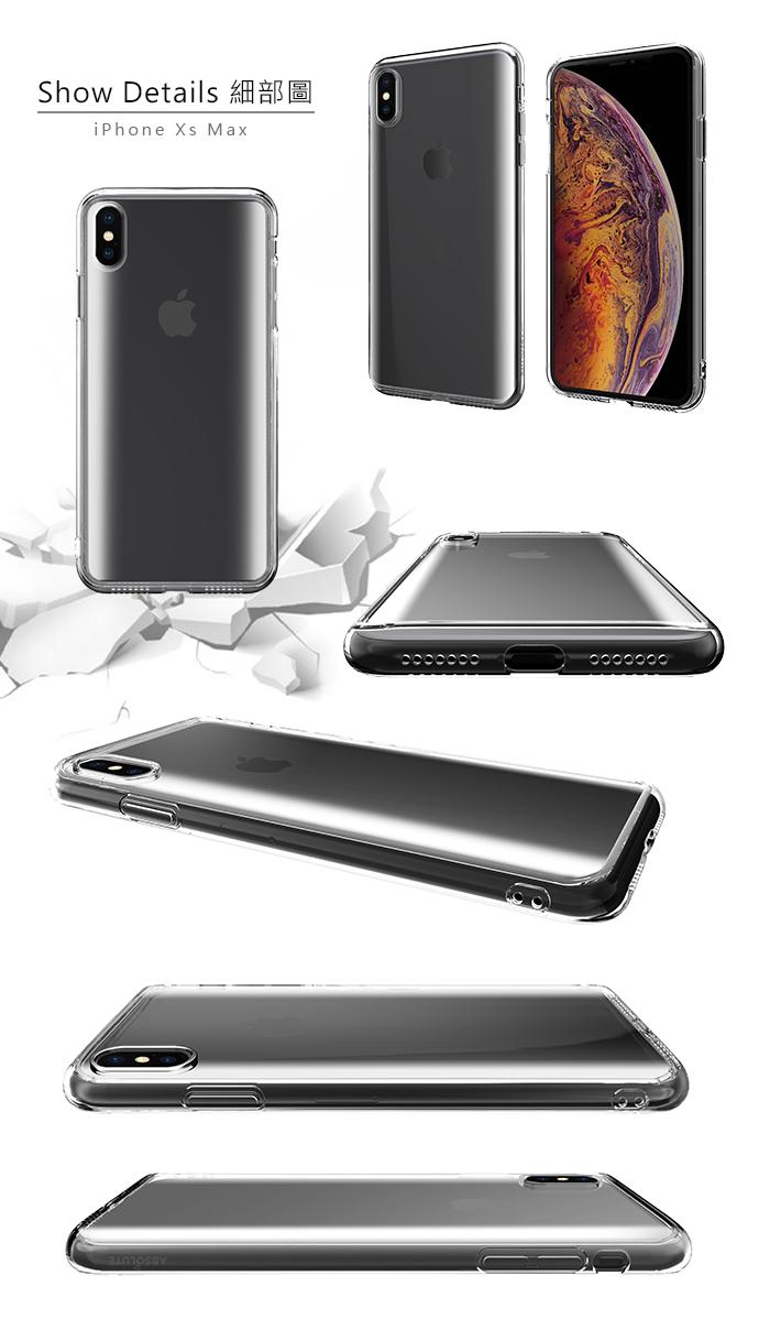 (複製)ABSOLUTE|LINKASE PRO iPhone XS/X(5.8吋)專用 美軍規防摔抗震9H大猩猩康寧曲面玻璃保護殼