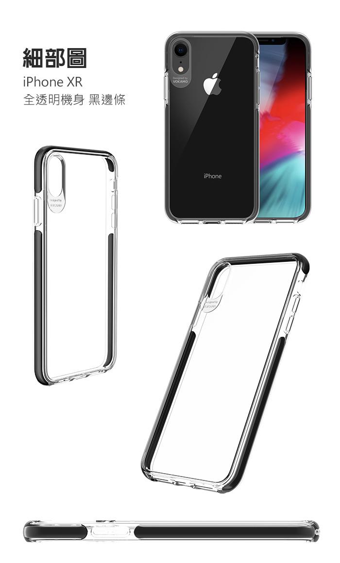 (複製)VOKAMO|Smult 美國軍規3.05米防摔晶透手機殼 iPhone XS Max (6.5吋)專用 -透明強化背蓋