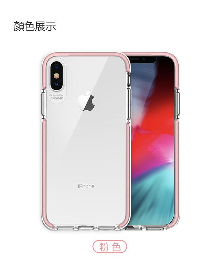 VOKAMO|Smult 美國軍規3.05米防摔晶透手機殼 iPhone XS (5.8吋)專用 -透明強化背蓋(粉紅邊條)