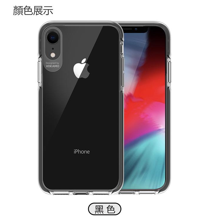 VOKAMO|Smult 美國軍規3.05米防摔晶透手機殼 iPhone XR (6.1吋)專用 -透明強化背蓋(黑邊條)