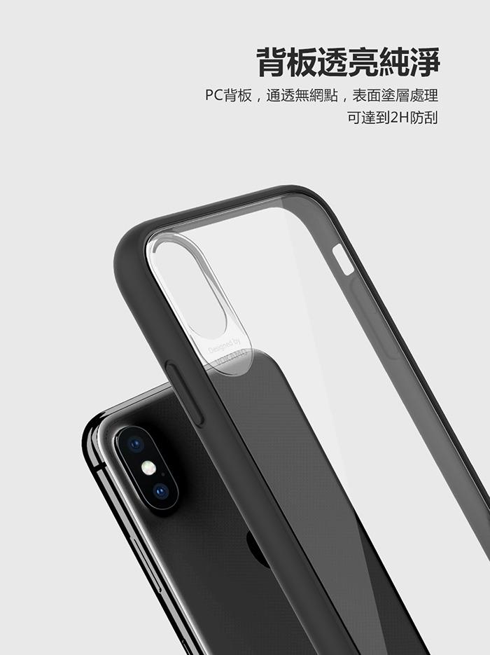 VOKAMO|Graceful 防摔衣原料軍規2.5米防摔透明背蓋手機殼 iPhone XS/X (5.8吋)專用 黑邊框
