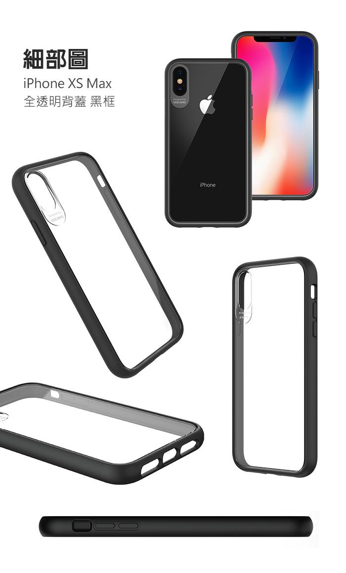 (複製)VOKAMO|Graceful 防摔衣原料軍規2.5米防摔透明背蓋手機殼 iPhone XS/X (5.8吋)專用