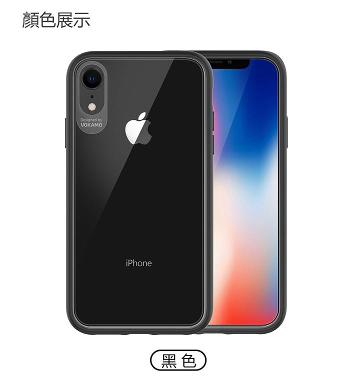VOKAMO|Graceful 防摔衣原料軍規2.5米防摔透明背蓋手機殼 iPhone XR (6.1吋)專用