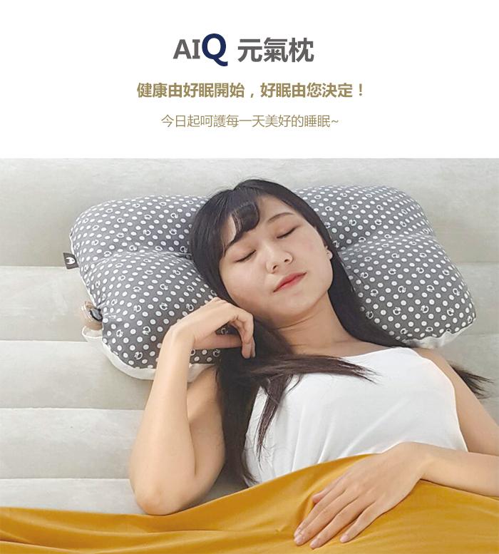 (複製)KUONAO|專利免電力空氣枕芯氣囊自動充氣樂肩伸展頸枕