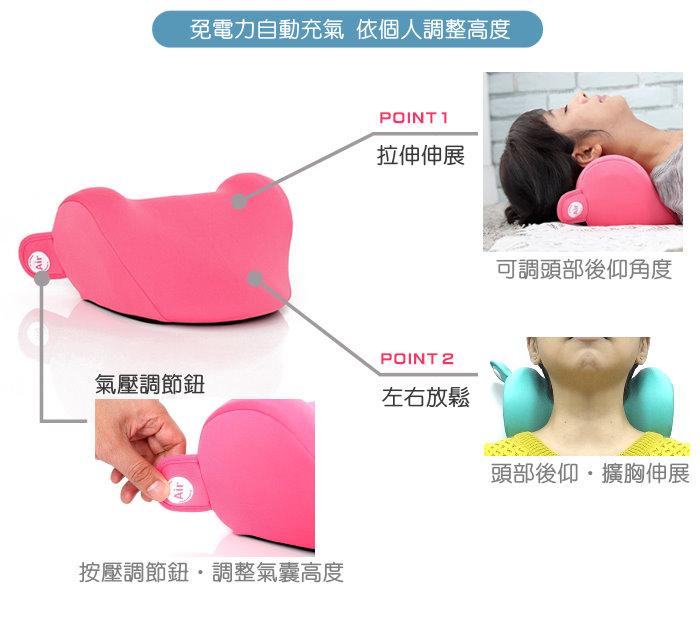 KUONAO|專利免電力空氣枕芯氣囊自動充氣樂肩伸展頸枕 (蜜桃粉)