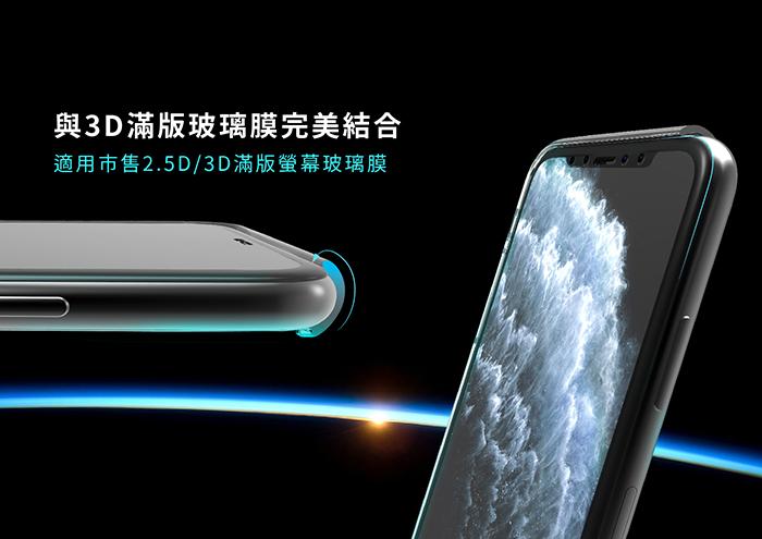 ABSOLUTE|LINKASE PRO iPhone 11 Pro Max 6.5吋 軍規防摔大猩猩康寧曲面玻璃抗黃邊框保護殼-激淨透