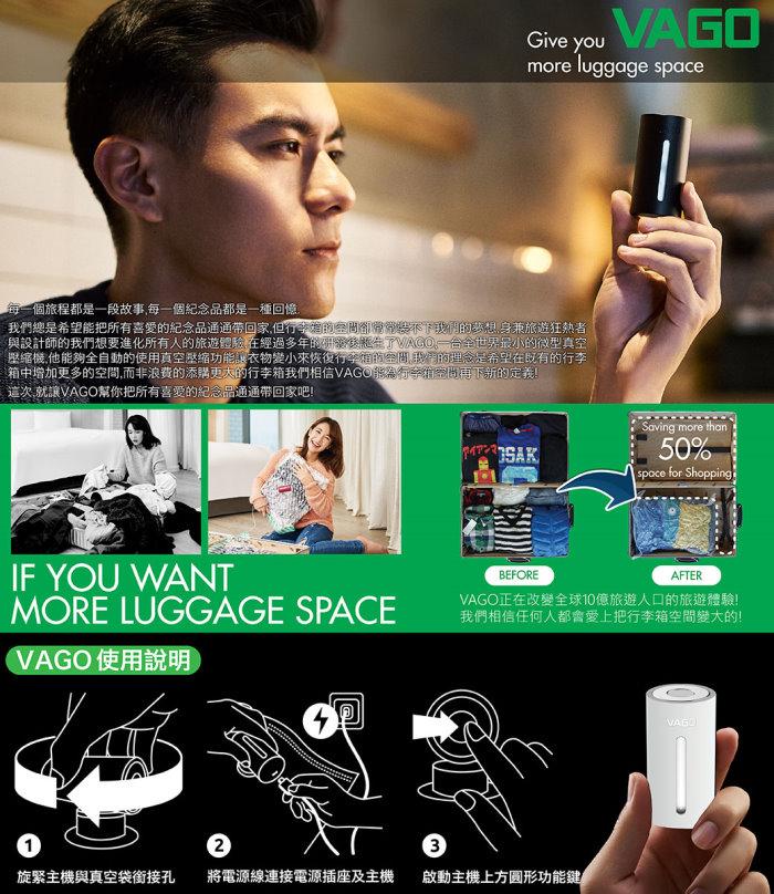 VAGO 全球專利旅行首選迷你真空壓縮器-簡約白