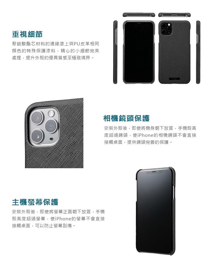 GRAMAS|東京職人工藝iPhone 11 (6.1吋)專用 極致輕量背蓋式皮革手機殼-EURO系列(黑)