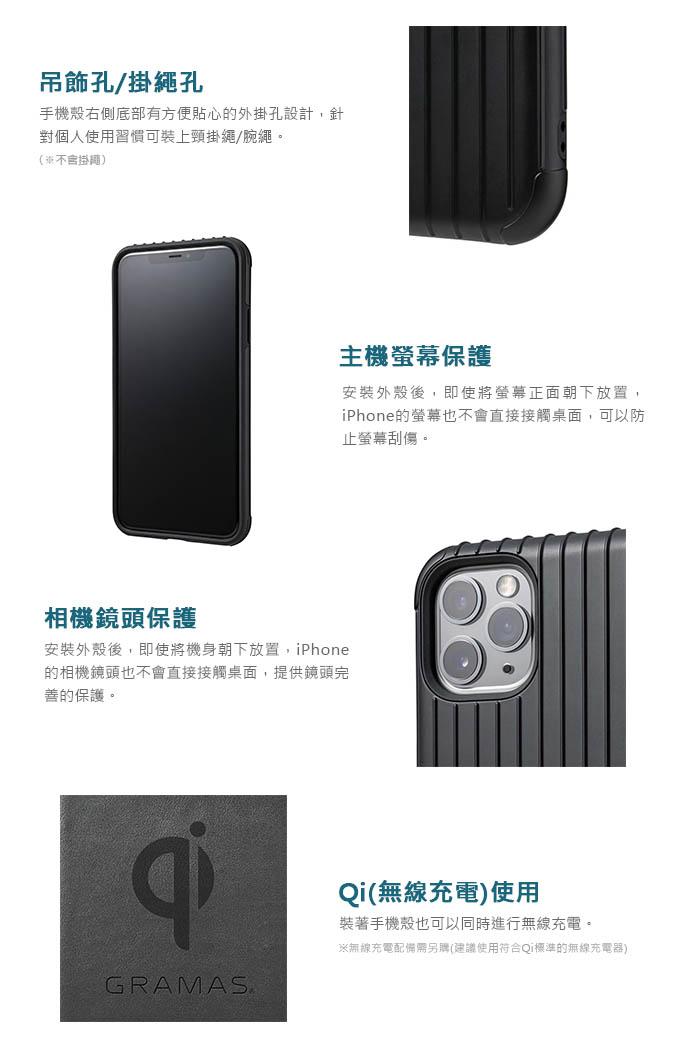 GRAMAS|東京職人工藝iPhone 11 (6.1吋)專用 雙料保護軍規防摔行李箱手機殼-Rib系列(黑)