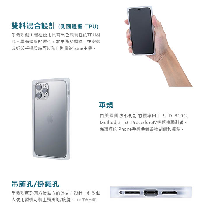 GRAMAS|東京職人工藝iPhone 11 (6.1吋)專用 防摔認證9H鋼化玻璃透明冰晶方形手機殼