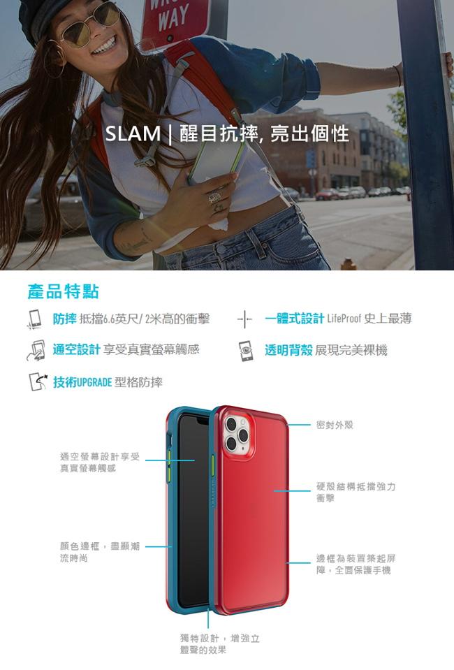 LIFEPROOF|iPhone 11 Pro (5.8吋)專用 吸震抗衝擊輕量防摔手機殼-SLAM(透明/黑)