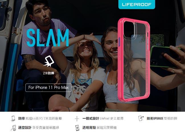 (複製)LIFEPROOF|iPhone 11 Pro (5.8吋)專用 吸震抗衝擊輕量防摔手機殼-SLAM(透明/黑)