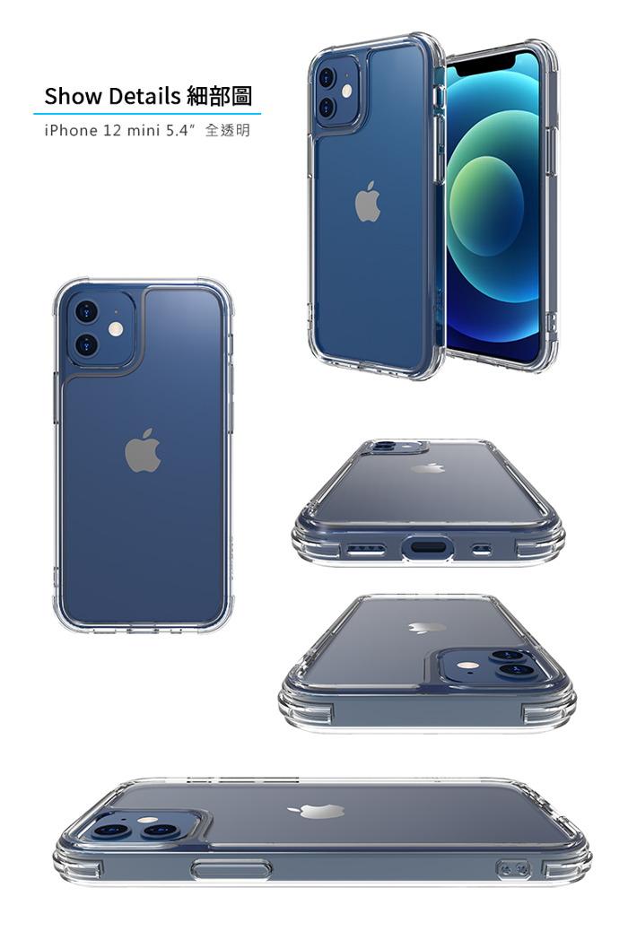 ABSOLUTE LINKASEAIR iPhone 12 mini (5.4吋)專用 軍規防摔康寧玻璃ADM專利抗黃保護殼-極透明