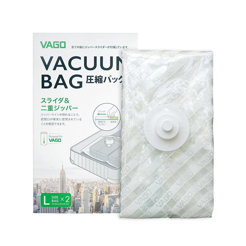 VAGO 旅行首選品牌專用真空收納壓縮袋-L(70x100cm)x2入