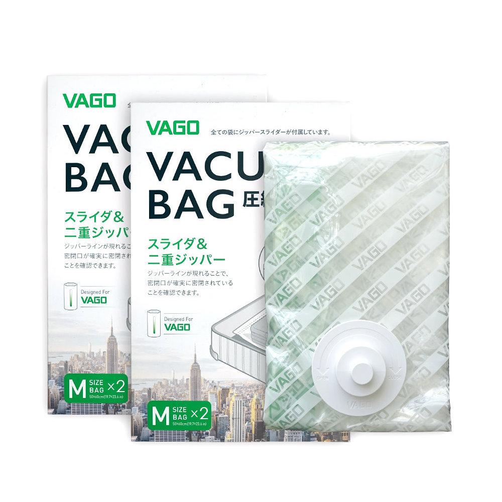 VAGO|旅行首選品牌專用真空收納壓縮袋 熱賣超值組-M(50x60cm)x4入