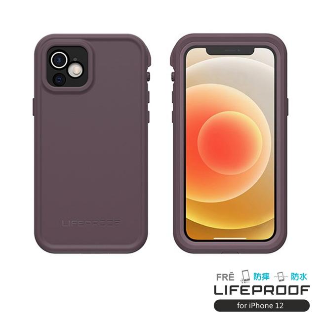 (複製)LIFEPROOF|iPhone 12 (6.1吋)專用 防水防雪防震防泥超強四防保護殼-FRE(藍綠)