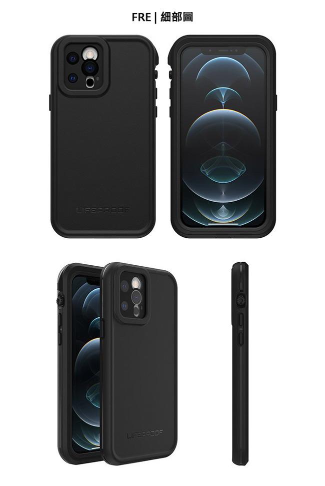 (複製)LIFEPROOF|iPhone 12 (6.1吋)專用 防水防雪防震防泥超強四防保護殼-FRE(黑)