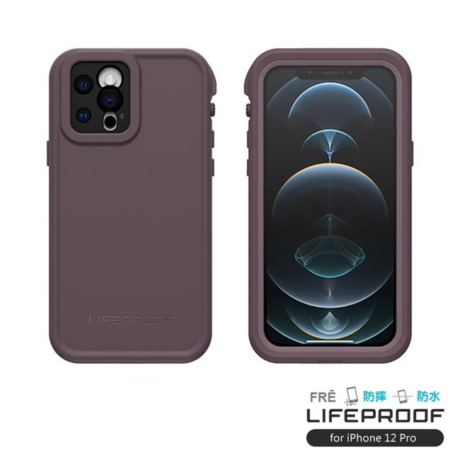 (複製)LIFEPROOF|iPhone 12 Pro (6.1吋)專用 防水防雪防震防泥超強四防保護殼-FRE(藍綠)
