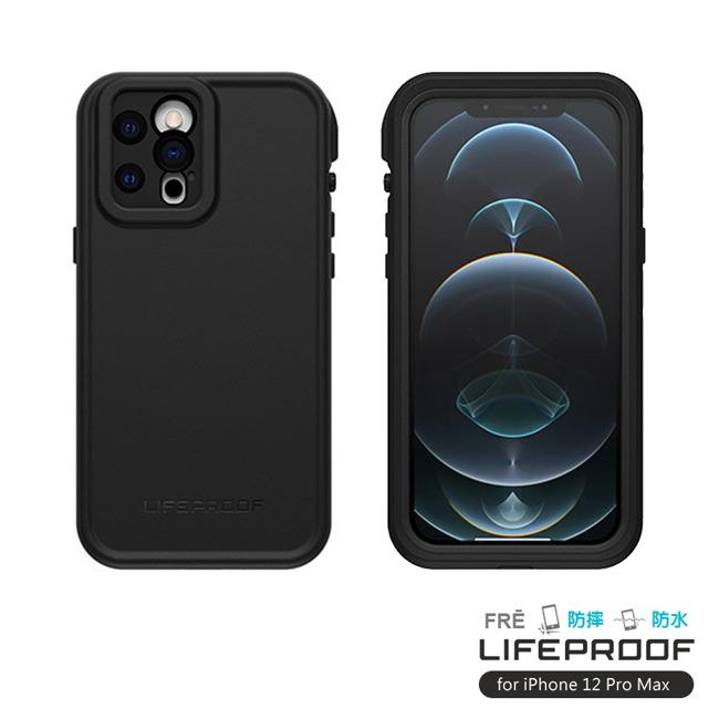 (複製)LIFEPROOF|iPhone 12 Pro (6.1吋)專用 防水防雪防震防泥超強四防保護殼-FRE(黑)
