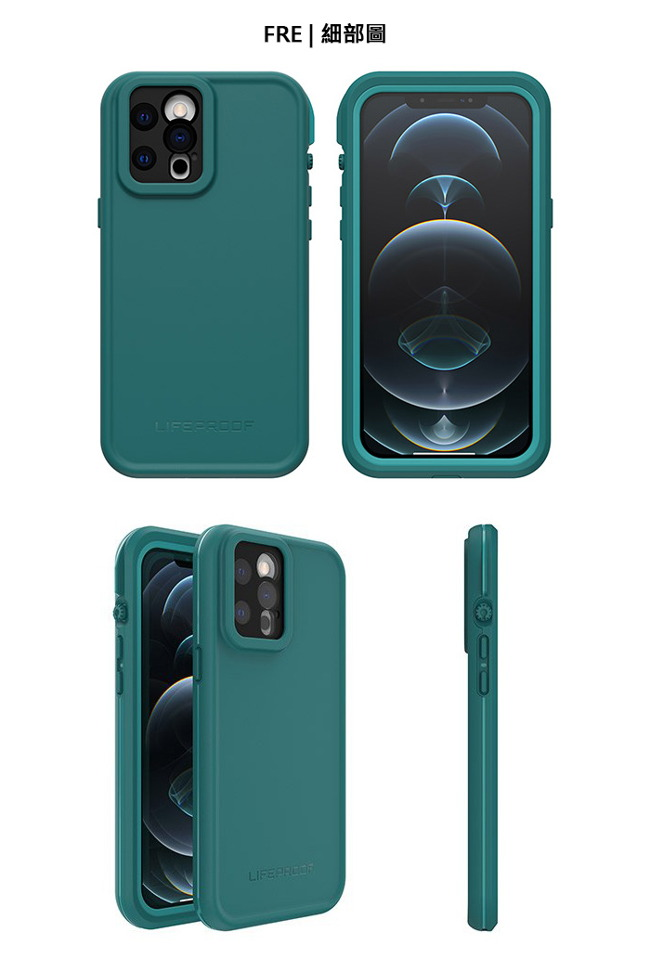 (複製)LIFEPROOF|iPhone 12 Pro Max (6.7吋)專用 防水防雪防震防泥超強四防保護殼-FRE(黑)