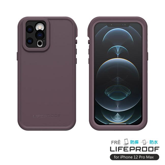 (複製)LIFEPROOF|iPhone 12 Pro Max (6.7吋)專用 防水防雪防震防泥超強四防保護殼-FRE(藍綠)