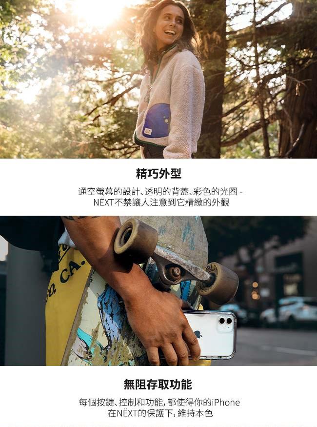 (複製)LIFEPROOF|iPhone 12 mini (5.4吋)專用 防水防雪防震防泥超強四防保護殼-FRE(黑)