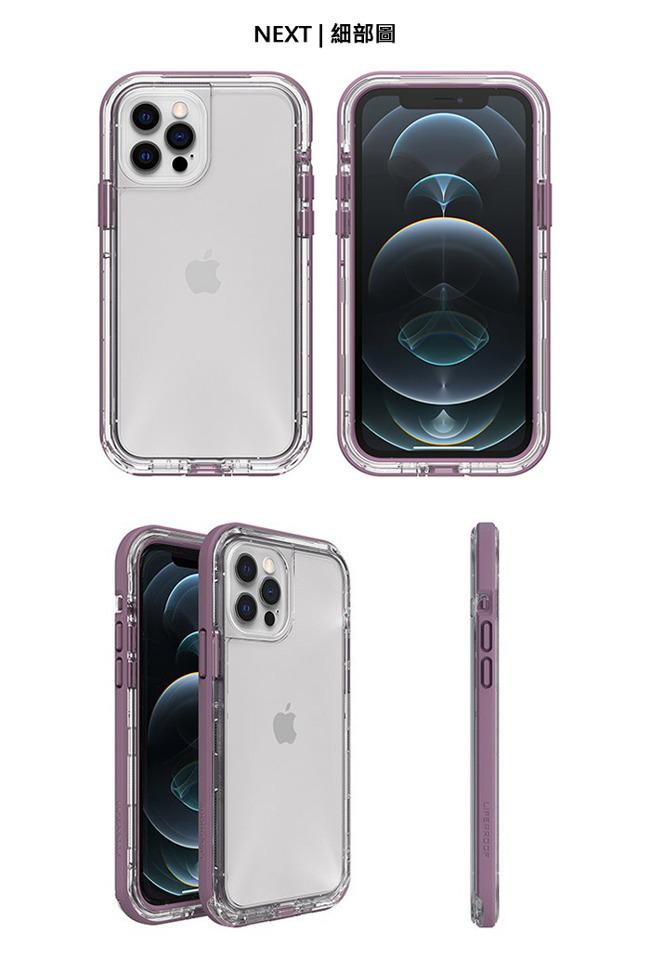 (複製)LIFEPROOF|iPhone 12/12 Pro (6.1吋)專用 2米軍規防摔防雪防塵三防保護殼-NEXT(透明/藍)