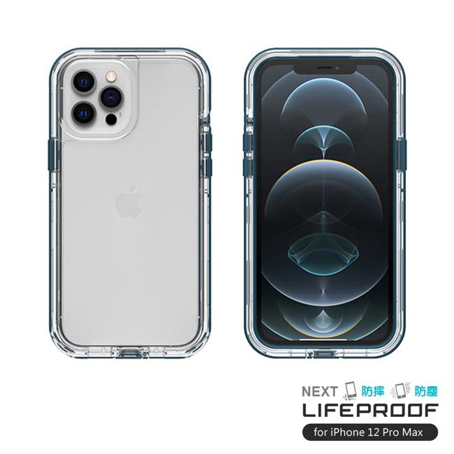 (複製)LIFEPROOF|iPhone 12 Pro Max (6.7吋)專用 2米軍規防摔防雪防塵三防保護殼-NEXT(透明/黑)