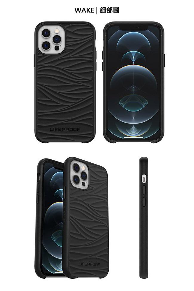 (複製)LIFEPROOF|iPhone 12 mini (5.4吋)專用 海洋再生塑料軍規防摔環保保護殼-WAKE(黑)