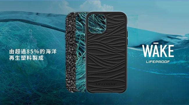 (複製)LIFEPROOF iPhone 12 mini (5.4吋)專用 2米軍規防摔防雪防塵三防保護殼-NEXT(透明/黑)