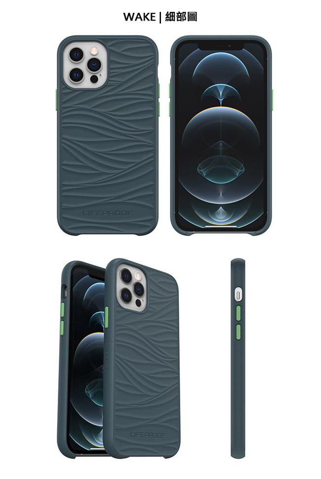 (複製)LIFEPROOF iPhone 12/12 Pro (6.1吋)專用 海洋再生塑料軍規防摔環保保護殼-WAKE(黑)